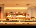 Rin -OMAKASE Lunch course meal-