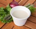 Grand Kitchen クラムチャウダースープ