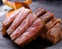 【ディナー】◆浜風-Hamakaze-◆メインのお肉は『黒毛和牛フィレ』 旬の前菜や季節ご飯デザートも♪  ★ネット予約特典8%OFF★