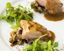 Dinner/Seasonal Course