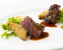 Dinner/Casita Course