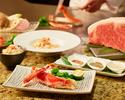 【WEB予約限定】 贅沢タラバ蟹を堪能! 黒毛和牛食べ比べランチコース