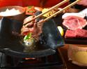【ランチ■焼肉御膳】特撰肉の焼肉を召し上がる贅沢なランチ御膳