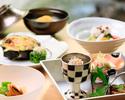 【ランチ】 新春ご膳 ¥3,000