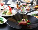 【6~8月ディナー】アニバーサリーディナー「阿波牛・伊勢海老・鮑のスペシャリテ」