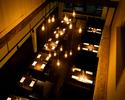 2時間フリーフロー飲み放題プラン付◆プラチナコース 自慢の肉料理◆贅沢直火焼きステーキコース・オーシャンプラッター◆