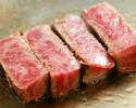 Steak Gyoen
