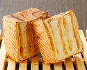 「クロワッサン食パン スパイスチーズ」 ※13時以降の受取り