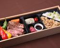 【テイクアウト】聖せき亭 ステーキ弁当
