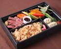 【テイクアウト】聖せき亭 ステーキと鮮魚の御膳弁当