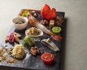 《ランチ》季節の食材おまかせコース ¥30,000(約8品)