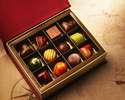 Peninsulas Around the World Chocolates 12pcs