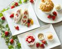 【月~木限定・ストロベリーフェア】旬の苺を贅沢に使ったデザートと選べるコーヒー・紅茶のセット
