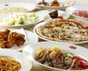 【20%OFF価格】20品目の新鮮野菜のサラダ(レギュラーサイズ)