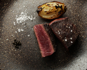 CARNE course Sack and wood-fired steak 200g All 5 dishes