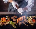 Weekend & Holiday Dinner Buffet | Adult