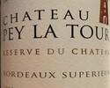 紅葡萄酒 | Château Pey La Tour, Bordeaux France
