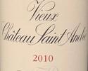 紅葡萄酒 | Vieux Chateau Saint Andre, Saint Emilion, France