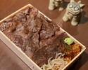 【テイクアウト】特選A5和牛イチボの焼肉弁当