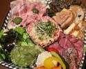 【テイクアウト】前菜の盛り合わせ 2~3人前