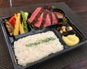 PRIME SIRLOIN STEAK BENTO BOX 200g