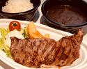 Takumi steak 100g