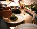 【人数限定】シェフの料理教室ver.7「Aperitivo」夜の部
