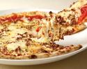 【テイクアウト20%オフ】牛ひき肉と玉ねぎのピッツァ