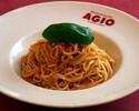 【テイクアウト】完熟トマトソースのタリオリーニ