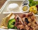 【テイクアウト】AGIO ボックス 鶏もも肉の炭火焼き