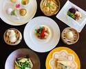【ネット限定】飲茶&ふかひれスープランチ(休日)阿里山烏龍茶付き