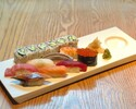 Omakase Sushi Assortment