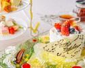 【記念日/お祝い/苺】パティシエ特製ホールケーキ付きアフタヌーンティープラン☆最大5時間☆~こだわりのセイヴォリーと共に~