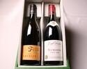 人気のフランスワインセット