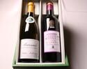 フランス銘醸地ワインセット