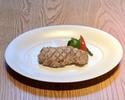 Grilled Pork Loin (200g)