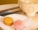 【祇園店限定】抹茶セット 和菓子とマカロン