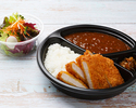 T / O pork loin cutlet with curry and rice