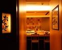 ≪お急ぎの方にオススメ≫乾杯ドリンク付き 天ぷら飲みコース 13,000円