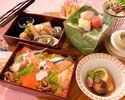 【4月】廚洊御膳~春の箱重ね~