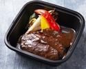 【テイクアウトオンライン予約特別価格】和牛頬肉の煮込み