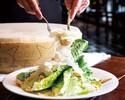 【テイクアウト】削りたてのグラナパダーノチーズとロメインレタスのシーザーサラダ レギュラーサイズ