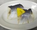 【テイクアウト】小皿前菜 ニシンのマリネ オレンジ風味