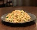 【テイクアウト】ネギと青唐辛子のシンプル炒飯