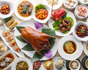 """<Dinner 2/8~17:30, 18:00> 100 kinds of all-you-can-eat ! """"Taste of Dynasty"""" Adlut"""