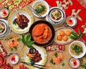 【Dinner】 Chinese New Year Course 春節祝いのニューイヤーコース 6600円