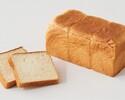 東京みるく食パン ※11時の受け取り