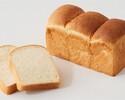 牛乳屋さんのおいしい食パン ※12時の受け取り