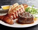 【3/8~3/21限定】ホワイトデープラン&春の特別コース「SAKURA」【乾杯ロゼスパークリング付】メインはフィレ&ロブスター、前菜、サイド、デザートが選べる限定コース