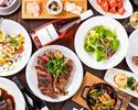 【スペシャル プラン】お肉とお魚の豪華Wメイン等全5品+2時間飲み放題 2名様~OK!